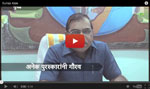 Suhas Kale Video
